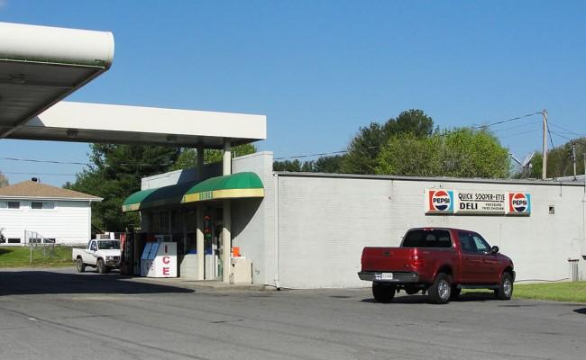 town_Conveniencestore